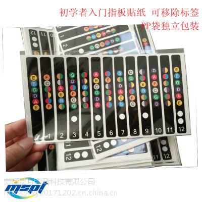 厂家现货各类彩色乐器贴纸UK音阶简谱透明可移除PVC贴标防水耐磨不褪色