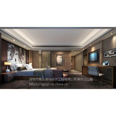 居众公装——酒店商场KTV装修、免费量房出方案