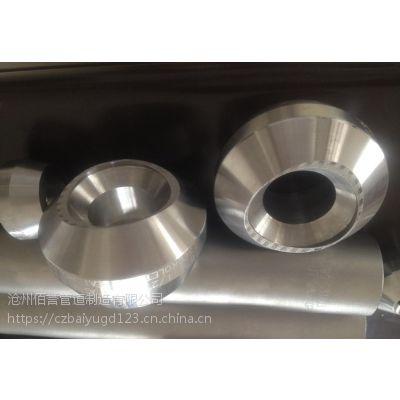 耐高温合金支管台厂家批发,A182 F9材质支管台