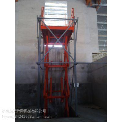 泰安哪有卖升降机的厂家 厂房货梯提升机 定制2吨3吨5吨升降货梯 固定式液压升降台【航天机械】