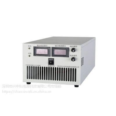 供应可调开关电源ZK-PS=500V10A 诚招代理商,兴中科电源品牌