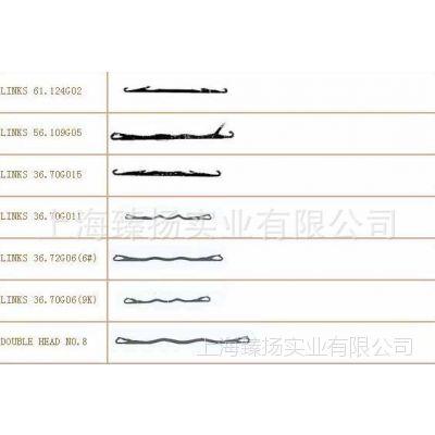 批发links36.70 /36.72双头勾线针织袜机配件