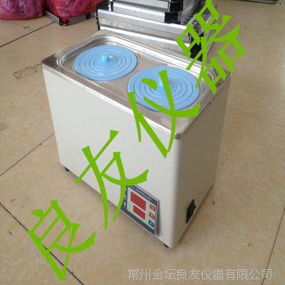 LHH-2数显恒温水浴锅 数显水浴锅 电子恒温水浴锅 一次成型水浴锅