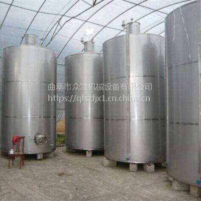 白酒酿酒设备价格 大型不锈钢酒容器定做加工