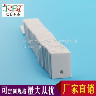 厂家直销导热陶瓷片高温氧化铝陶瓷 1mm*17*22
