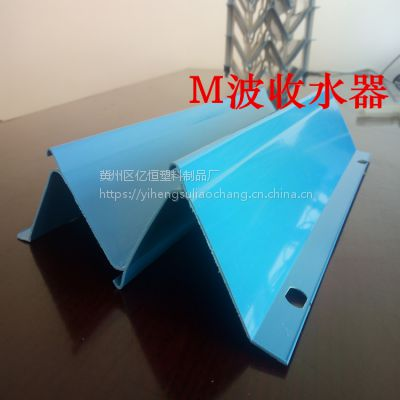 M型收水器 W收水器价格 冷却塔填料亿恒塑料15194808837