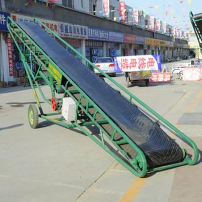 [都用]码头散颗粒输送机 水果装车专用输送机 袋装地瓜皮带机