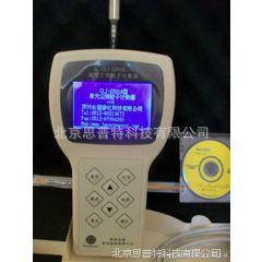 思普特 手持式空气洁净度检测仪/尘埃粒子计数器 型号:YJ23-BII