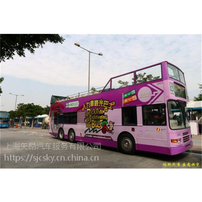 上海婚车租赁 上海双层大巴 双层观光巴士租赁
