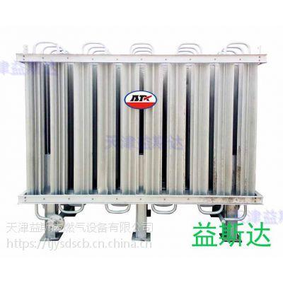 天津益斯达燃气设备整体气化撬