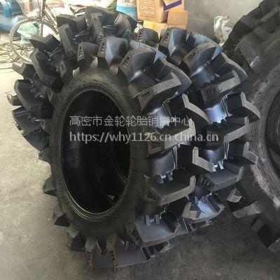 直销全新轮胎12.4-24农用水田高花拖拉机专用轮胎 发货及时电话15621773182