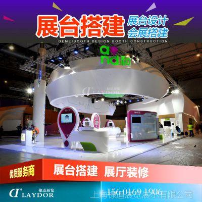 展厅设计装修 展会搭建 展台设计 展位搭建 展会制作 展示公司