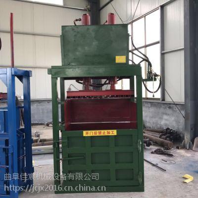 云南30吨立式液压打包机 塑料薄膜压缩打包机 纸壳压块压包机