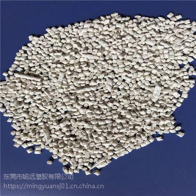 小麦秸秆料 生物质塑料 植物降解塑料 可根据要求定制