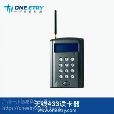 EC433-D USB接口读卡器|无线电子工票|串口工位机wifi物料卡机