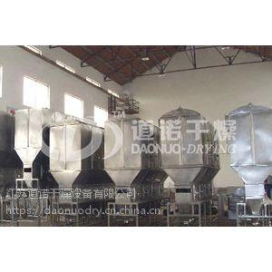 江苏道诺干燥供应:XF0.4-6系列沸腾干燥机