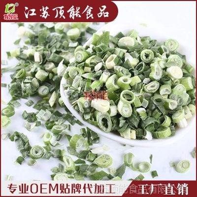 脱水蔬菜兴化香葱干葱 香葱片叶葱花外撒料调味食品价格优惠