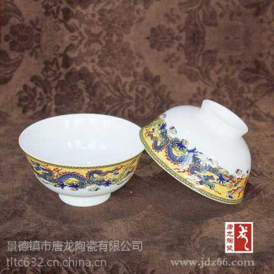 老人寿诞礼品定做,景德镇陶瓷寿碗生产厂家