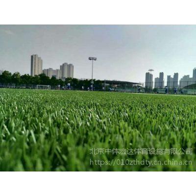 人造草坪中体宏达体育