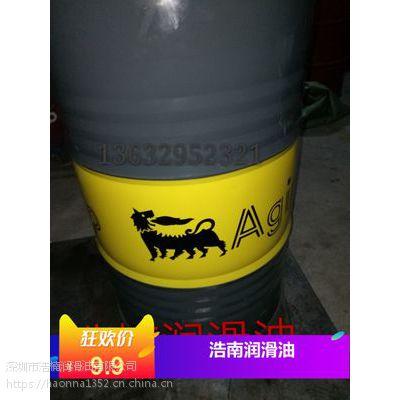 阿吉普 AGIP OTE 32 46 68 80 100 汽轮机油 原装 18升