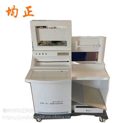 广东专业医疗美容仪器机箱工厂