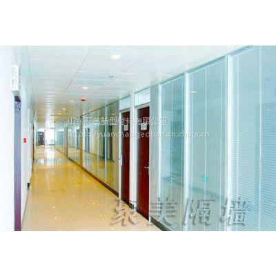 供应日照玻璃隔断 办公隔断 高隔间 隔断墙