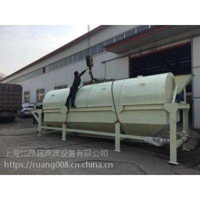 建材筛分过滤设备,上海如昂滚筒筛 冶金,化工,矿产,石料厂