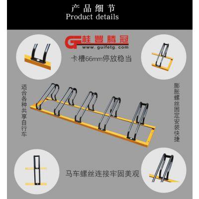 自行车停车架规格尺寸