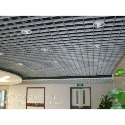 江苏铝格栅厂家吊顶装修材料直销 多年专业经营