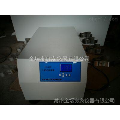 力臂式振荡器 多功能振荡器 大容量振荡器 多臂式振荡器 摇床