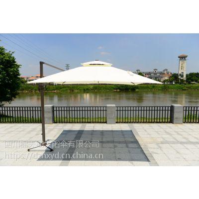 成都户外庭院伞、方形遮阳伞、休闲户外遮阳伞、户外扳手伞可印刷LOGO定制颜色