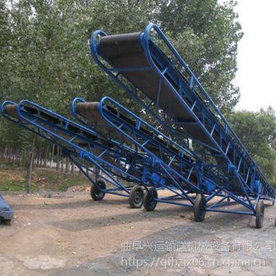 天津市货物搬运用输送机 装车输送机订做厂家