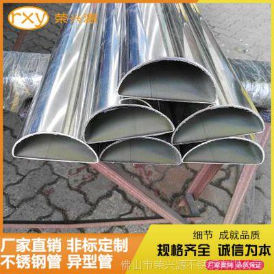 山西太原不锈钢异型管厂供应201不锈钢半圆管 护栏扶手管