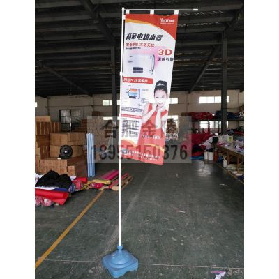 安徽淮南旗杆厂家|厂家定制广告旗子价格优惠|5米注水广告旗杆订做