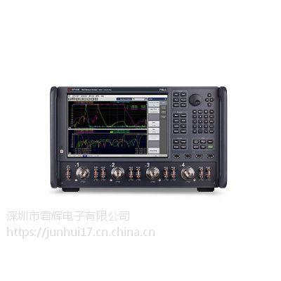 美国安捷伦N5231B PNA网络分析仪