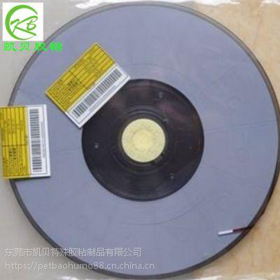 厂家直销 acf导电胶 白色环氧树脂灌封胶 CP9731SB导电胶