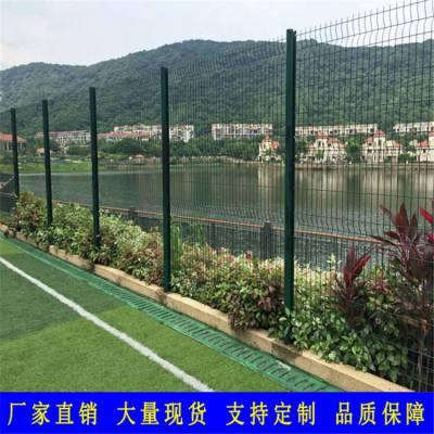 水源地铁艺围栏 连州河堤防护网 肇庆水源保护区框架隔离护栏