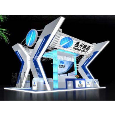 上海展销会现场布置公司