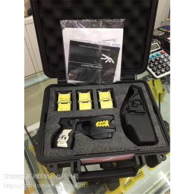 航空箱仪器箱eva内衬内托 工具防护包装eva泡棉内托