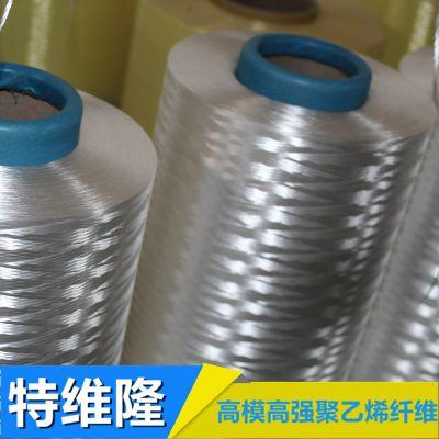 供应耐紫外线耐海水高分子PE纤维 性能全面 功能强大的UHMWPE纤维