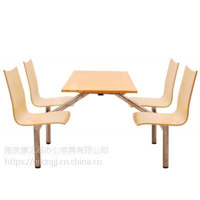 供应康之冠餐桌椅|食堂餐桌