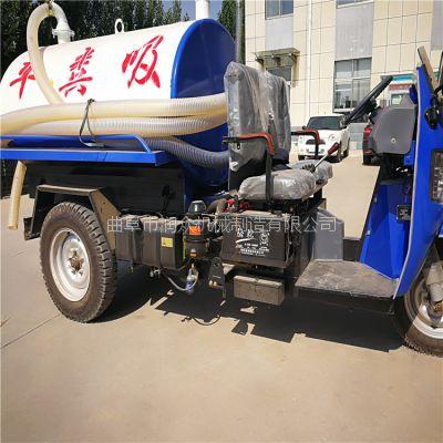 农村吸粪三轮车 吸粪车上牌规定 柴油吸污车