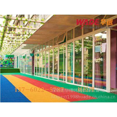 湛江幼儿园主题墙设计方案 广州幼儿园装饰设计报价