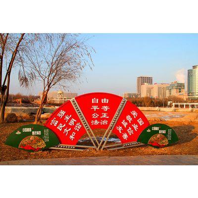 红旗雕塑核心价值观宣传栏价格/户外宣传栏生产厂家/亿佳倡弘灯箱厂