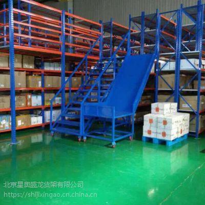 北京钢平台阁楼货架重型货架悬臂货架贯通货架