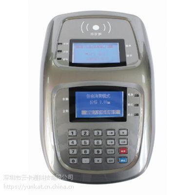 深圳云卡通食堂消费机高校、学校食堂消费管理系统多少钱