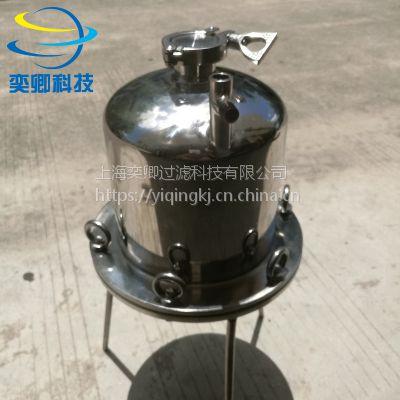 不锈钢正压过滤器 5L 正压过滤器 小型机械过滤器 可定制 批发 盘式