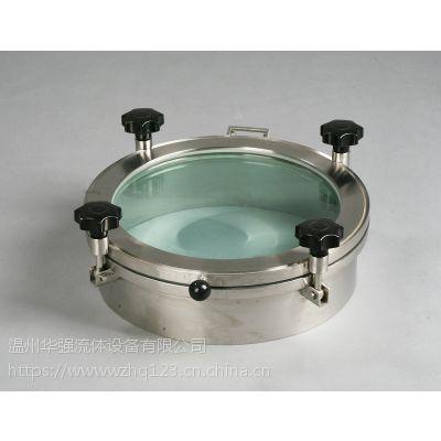 华强专业生产 不锈钢全玻璃人孔 卫生级视镜人孔