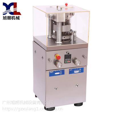 旭朗热销 电子元件压片机、不锈钢维生素片压片机设备厂家