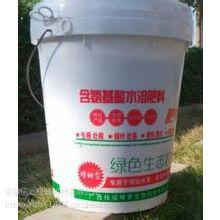 山东、河北液体肥、生物有机肥成套设备生产线